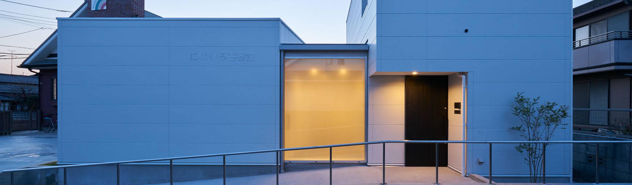 山本晃之建築設計事務所