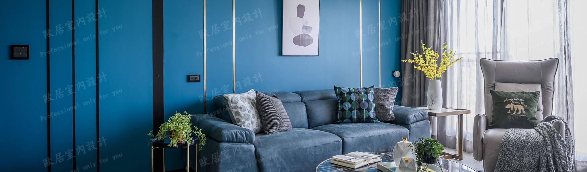 歐居室內設計有限公司