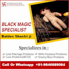 Love Problem Solution in Punjab +91-9646689064