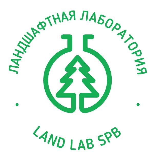 Ландшафтная Лаборатория LANDLABSPB