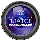 Platon Makedonsky