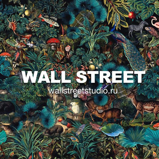 Студия Wall Street