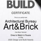 Архитектурное бюро Art&Brick