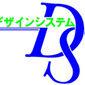 有限会社デザインシステム新田建築事務所