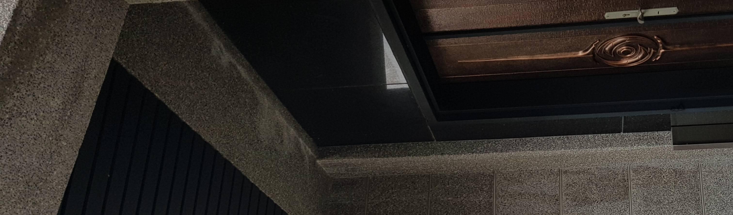 好室科技 – 隱形鐵窗 鋼鋁門窗 格柵欄杆 採光遮罩 淋浴拉門 摺紗門窗 智慧家庭