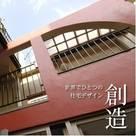 Kawashima Gen Architects
