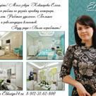Елена Кокшарова  Eldesign74