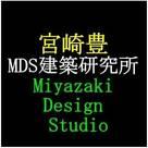 宮崎豊・MDS建築研究所