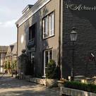 't Achterhuis Historische Bouwmaterialen BV