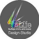 Дизайн интерьера в Калининграде. 4LifeDesignStudio