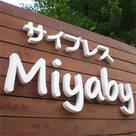 合同会社 サイプレスMiyaby