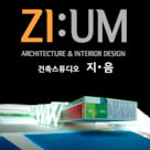 ZIUM ARCHITECTURE & INTERIOR DESIGN