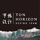 宇揚設計 Ton Horizon Design Team