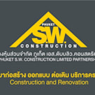 Phuket S.W. Construction Ltd., Part