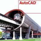 รับเขียนแบบ Auto CAD