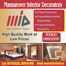 Mansarover Interior Decorators