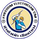 ช่างไฟฟ้า เชียงใหม่ – chiangmai electrician service – 清迈府 电工