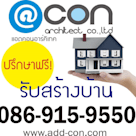 Add-con Architect