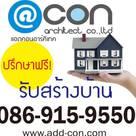 Add-con Architect