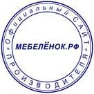 МЕБЕЛЁНОК.РФ