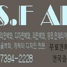 T.S.F ART