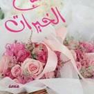 Hossam Elmasry