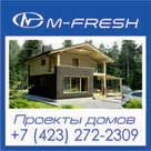 Архитектурно-творческая мастерская <q>M-FRESH</q>
