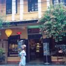 Hải Nguyễn
