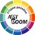 Студия Дизайна Интерьера ART ROOM