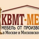 Компания <q>КБМТ-Мебель</q>