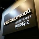 vintagewood