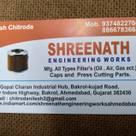 SHREENATH ENGINEERING WORKS