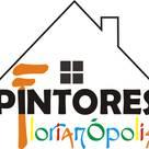 PINTORES FLORIANÓPOLIS