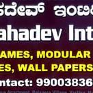 Jay Mahadev Interiors