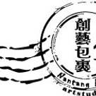 南塘藝術工作室