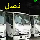 دينا نقل عفش واثاث خارج الرياض0500960674