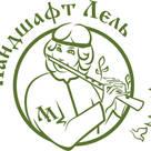 "ООО ""Ландшафт Лель"