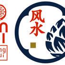 Unai Feng Shui
