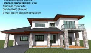 รับออกแบบบ้าน:   by รับเขียนแบบบ้าน&ออกแบบบ้าน