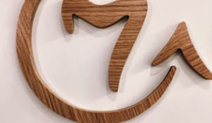 Logo:  Geschäftsräume & Stores von KHG Raumdesign
