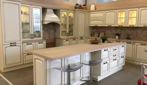 Feza Mutfak – Yeni trend kantri mutfak dekorasyonu: kırsal tarz tarz Mutfak