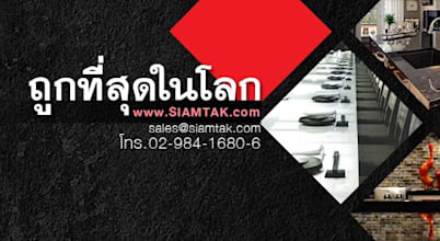 SIAMTAK CO., LTD.