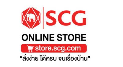 SCG ONLINE STORE