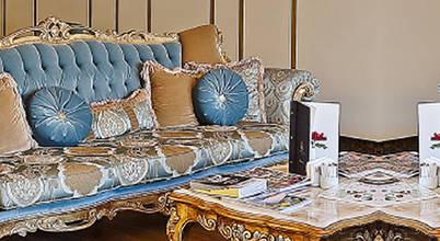 Palmiye Koçak Sandalye Masa Koltuk Mobilya Dekorasyon