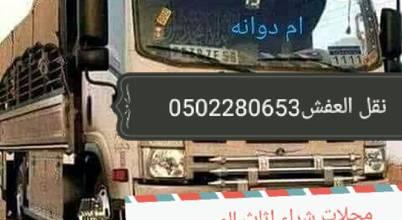 عبدالله شركة