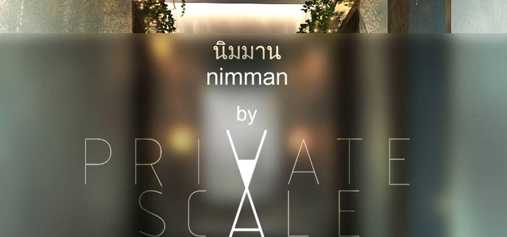 private scale