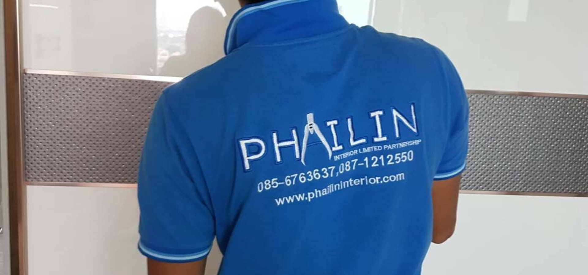phailin