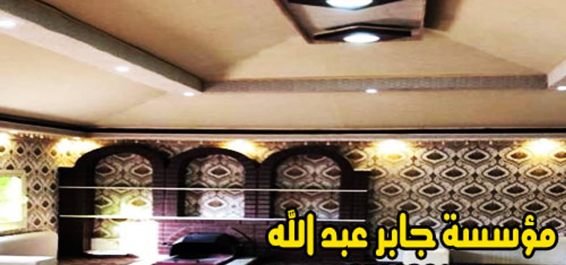 هناجر ومستودعات جابر عبد الله