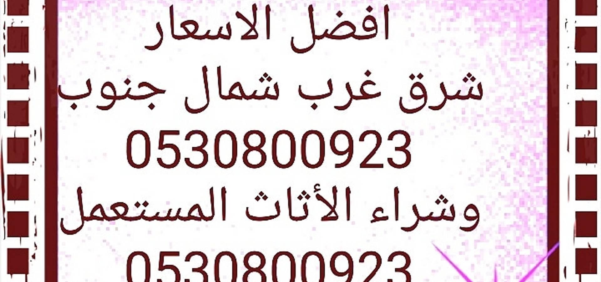 ghroi141