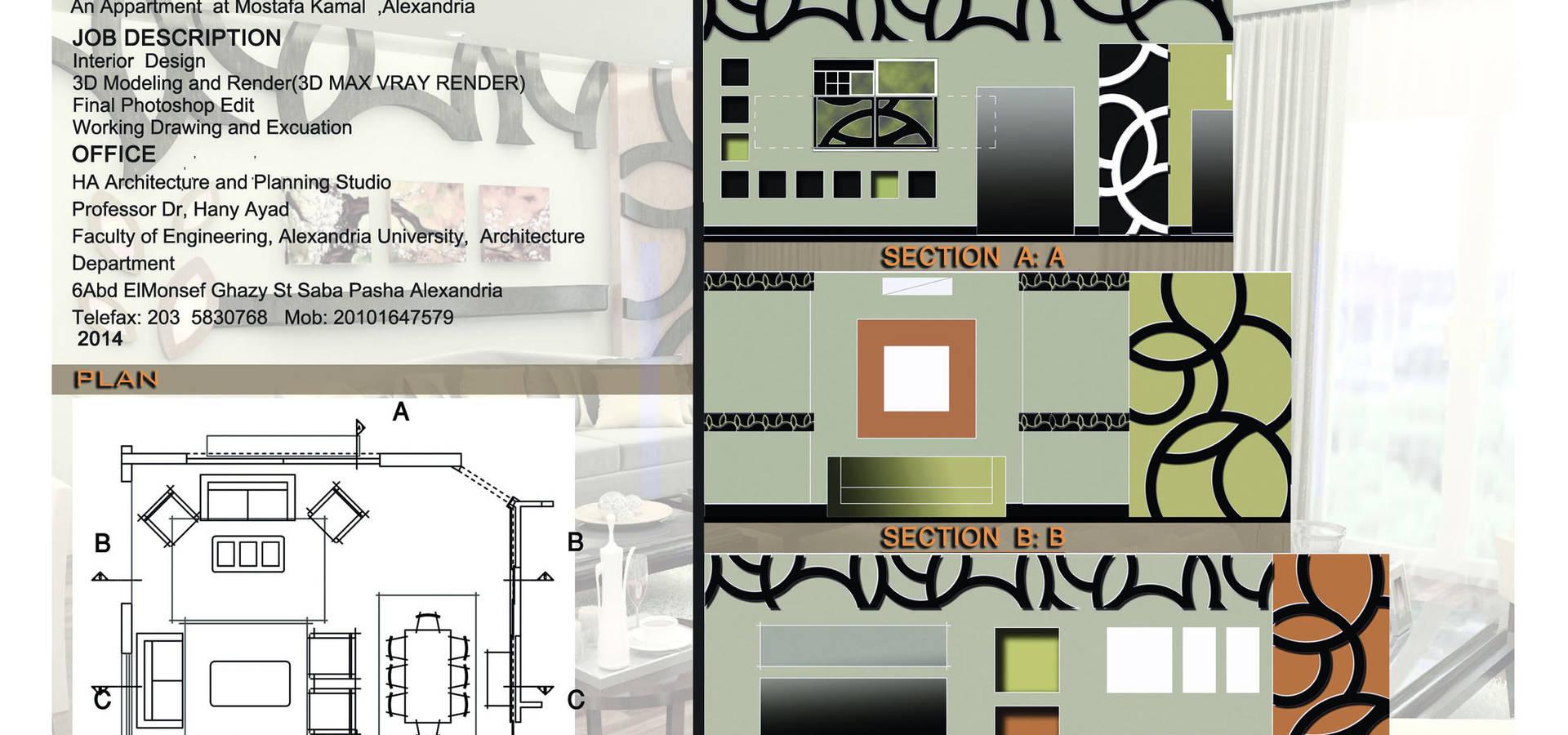 Doaa Gamal Studio